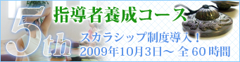 e0094325_14304765.jpg