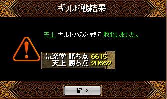 f0152131_2114772.jpg