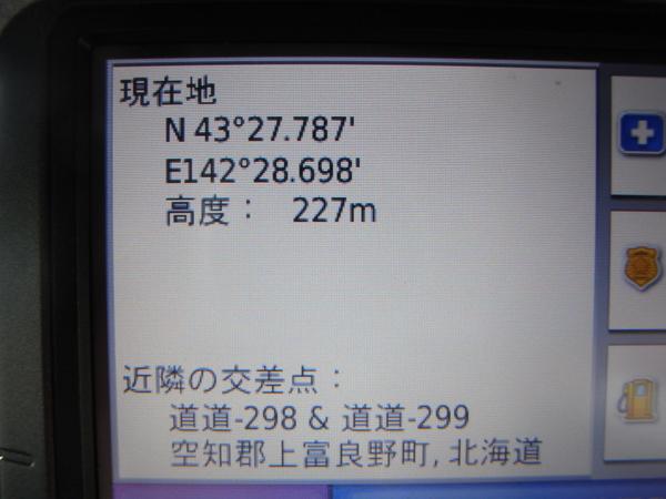 b0092232_212286.jpg