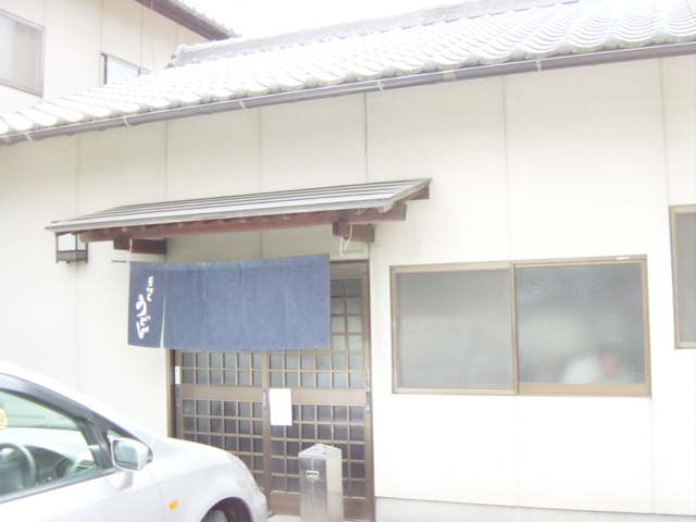 讃岐うどん行脚_f0207932_1749360.jpg