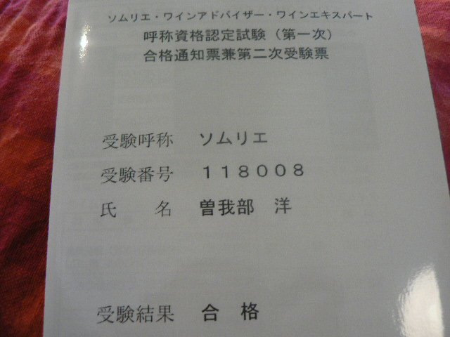 e0145437_16421998.jpg