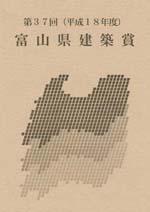 水 野 行 偉   /水  野 行 偉 建 築 設 計 事 務 所_e0189939_20334474.jpg
