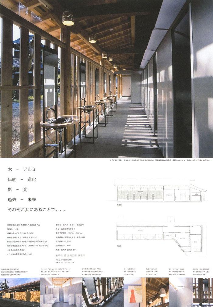 水 野 行 偉   /水  野 行 偉 建 築 設 計 事 務 所_e0189939_20345539.jpg