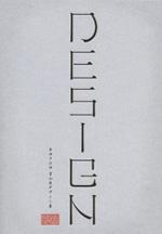 水 野 行 偉   /水  野 行 偉 建 築 設 計 事 務 所_e0189939_2034571.jpg