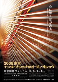 f0044349_201160.jpg