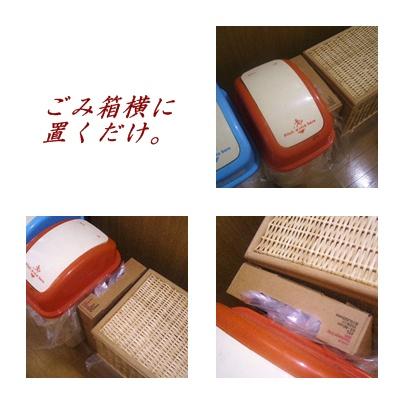b0163750_1638749.jpg
