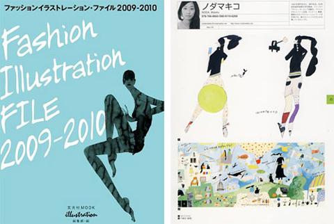 ファッションイラストレーション・ファイル2009-2010_f0142355_945931.jpg