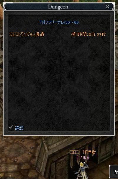 f0148156_1832939.jpg