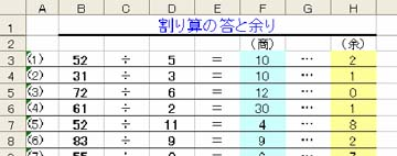 b0186959_1665712.jpg