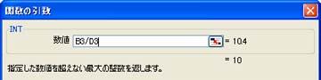 b0186959_1735897.jpg