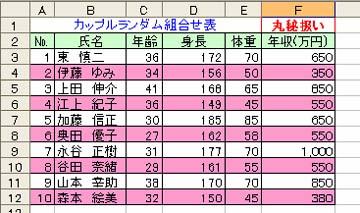 b0186959_1750216.jpg
