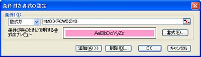 b0186959_17541100.jpg