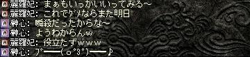 c0107459_14362769.jpg