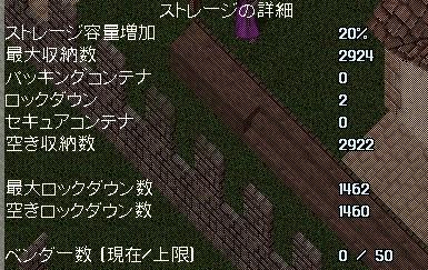 d0097169_19303896.jpg
