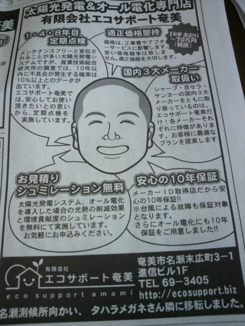 がんばれよっちゃん!!_f0074571_19122598.jpg