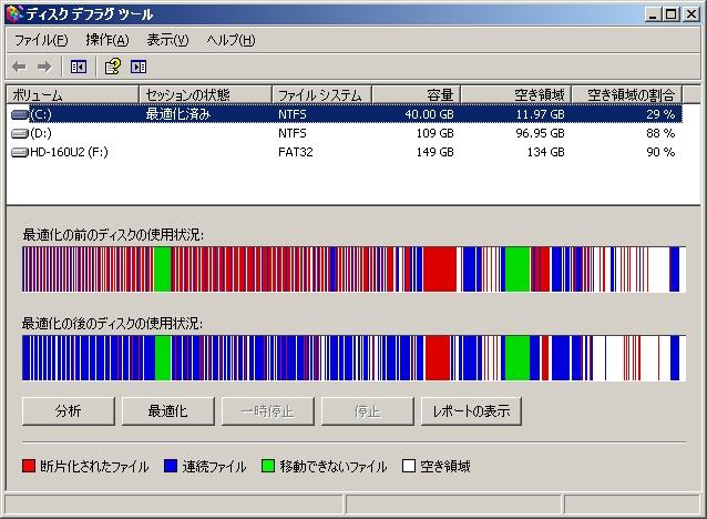 c0011875_204581.jpg