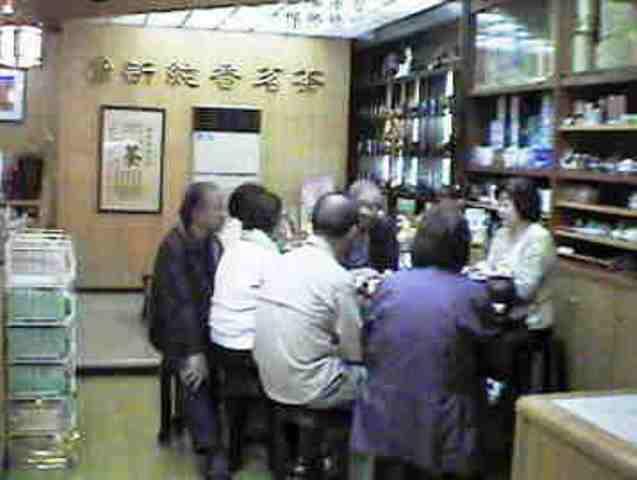 ■台湾茶_e0094583_20181767.jpg