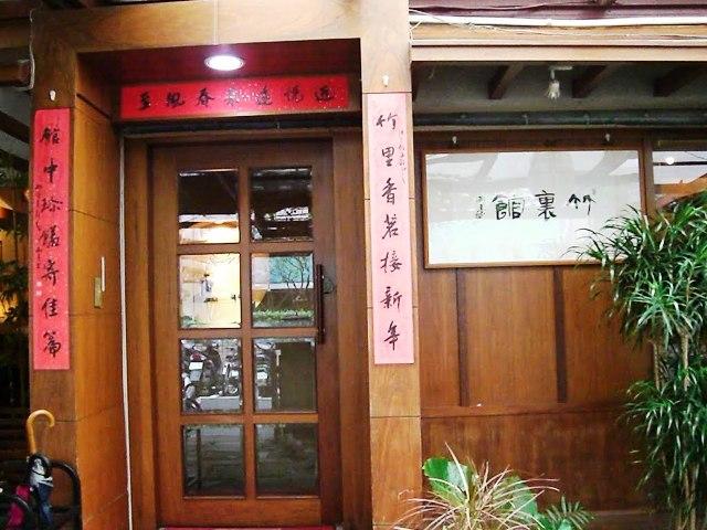 ■台湾茶_e0094583_20363178.jpg
