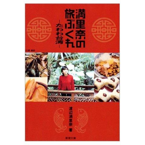 ■台湾茶_e0094583_20513710.jpg