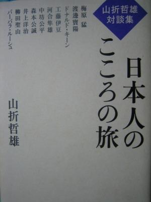 b0011584_17221325.jpg