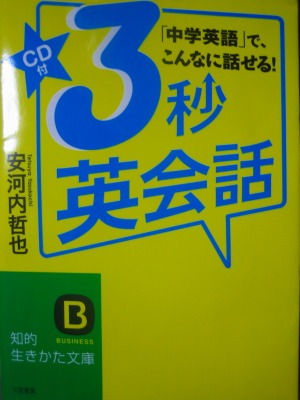 b0011584_17324544.jpg