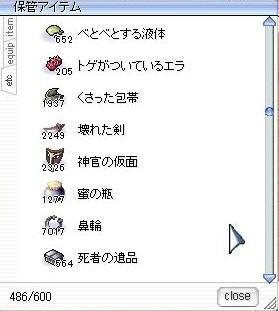 f0037488_18393843.jpg