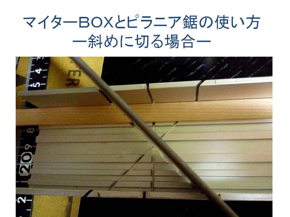 b0129300_21415254.jpg