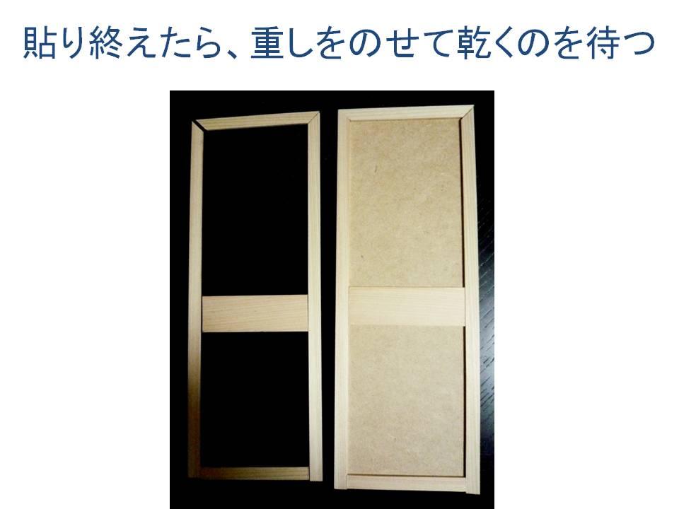 b0129300_21422124.jpg