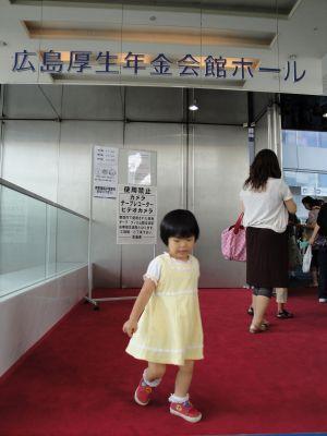 マコちゃん、ミッフィーのコンサートに行く!_e0166301_17324698.jpg