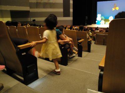 マコちゃん、ミッフィーのコンサートに行く!_e0166301_1822150.jpg