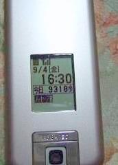 b0141906_2282639.jpg