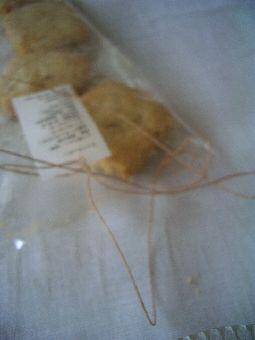 白灯さんと美味しいクッキー_e0127625_10482865.jpg