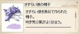 a0050029_15221970.jpg