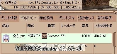 f0132029_21515738.jpg
