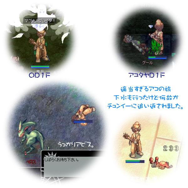 c0100332_19253682.jpg