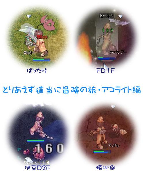 c0100332_1925511.jpg
