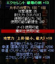 b0184437_4391771.jpg