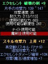 b0184437_503587.jpg