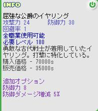 d0076057_22575215.jpg