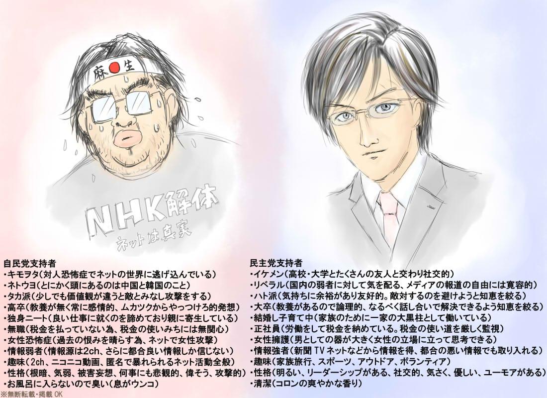 http://pds.exblog.jp/pds/1/200909/05/58/e0064858_149088.jpg