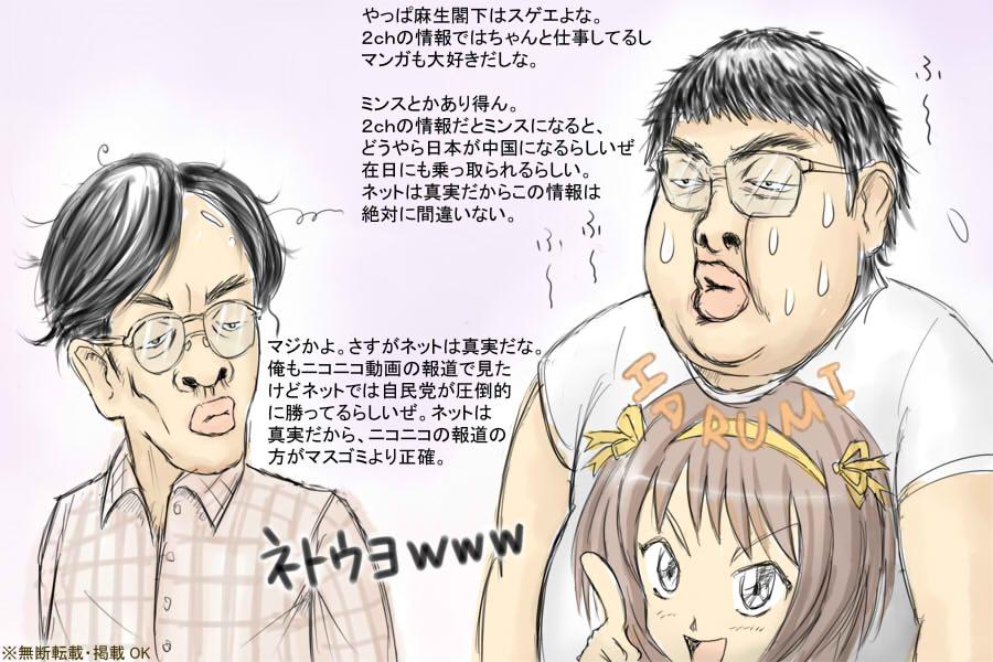 http://pds.exblog.jp/pds/1/200909/05/58/e0064858_149281.jpg
