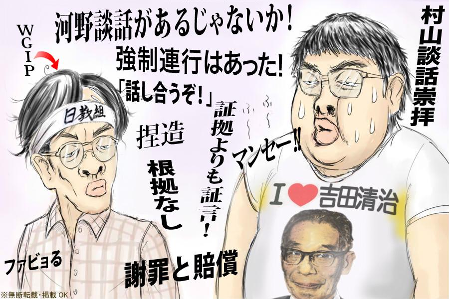 http://pds.exblog.jp/pds/1/200909/05/58/e0064858_1494130.jpg
