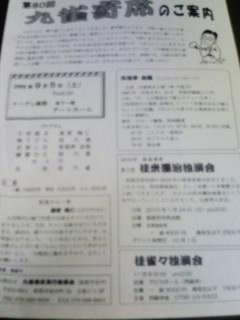 b0177566_21442837.jpg