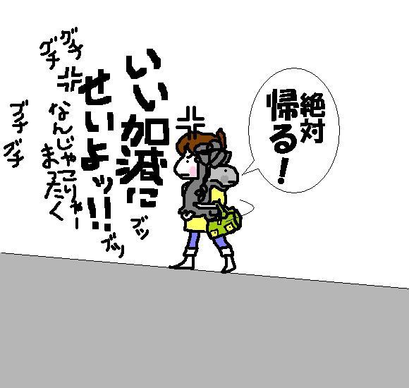 f0096569_1457168.jpg