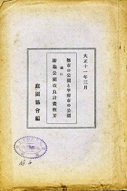 f0191673_1794540.jpg