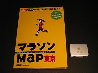 マラソンMap_d0074474_160091.jpg