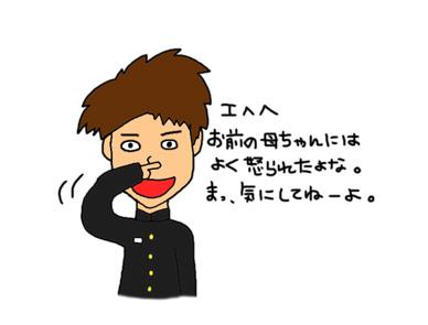 a0093189_15505472.jpg