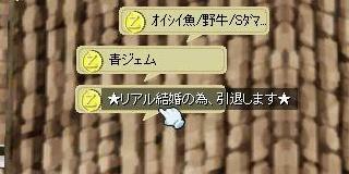e0002817_2041269.jpg
