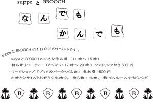 b0056325_18282429.jpg