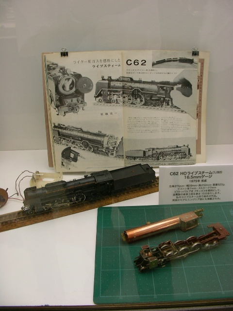 阪神鉄道模型フェスティバル2009_a0066027_1452947.jpg